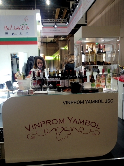 Vinprom Yambol presented its products during the international exhibition Prowein 2015 in Duesseldorf