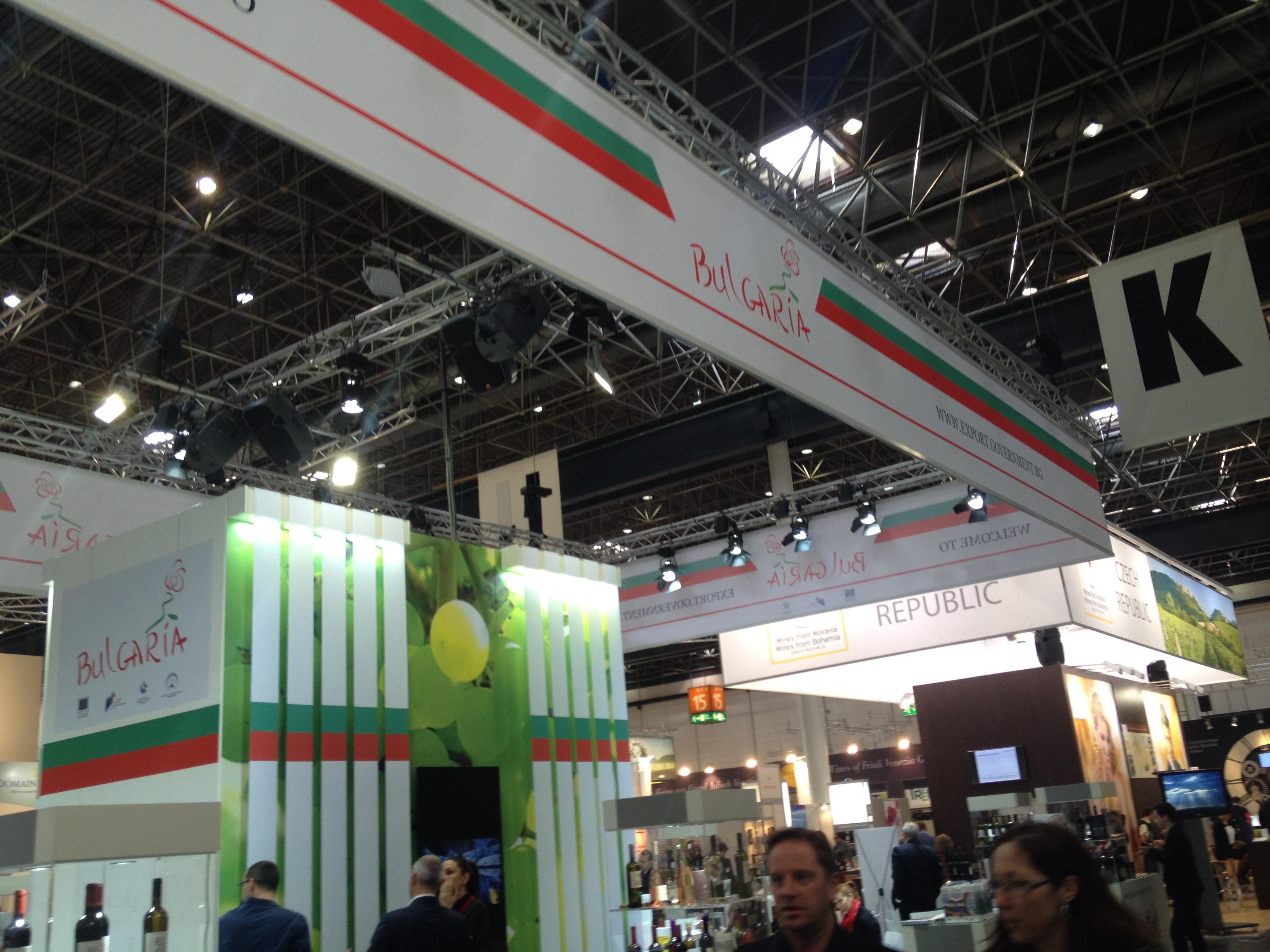 """""""Вила Ямбол"""" представи свои продукти на Международната изложба ProWein 2015 в Дюселдорф"""