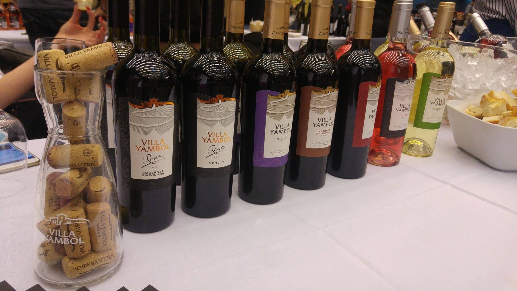 Villa Yambol took part in DiVino Taste 2016