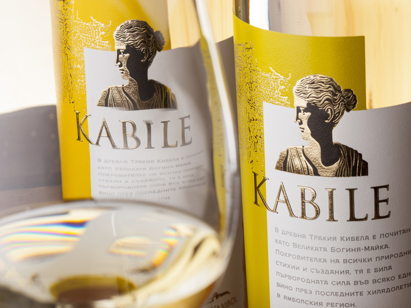 KABILE – Wine Inspired by a Legend