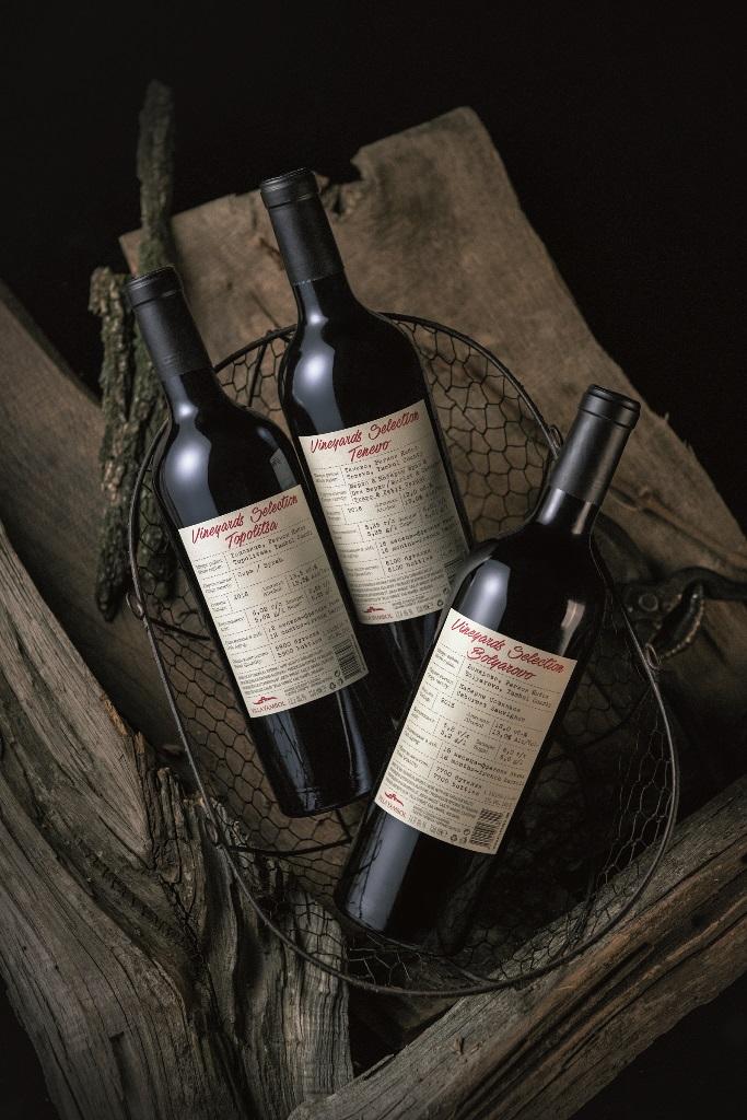 Отлежали тероарни вина от Болярово, Тенево и Тополица впечатляват ценители