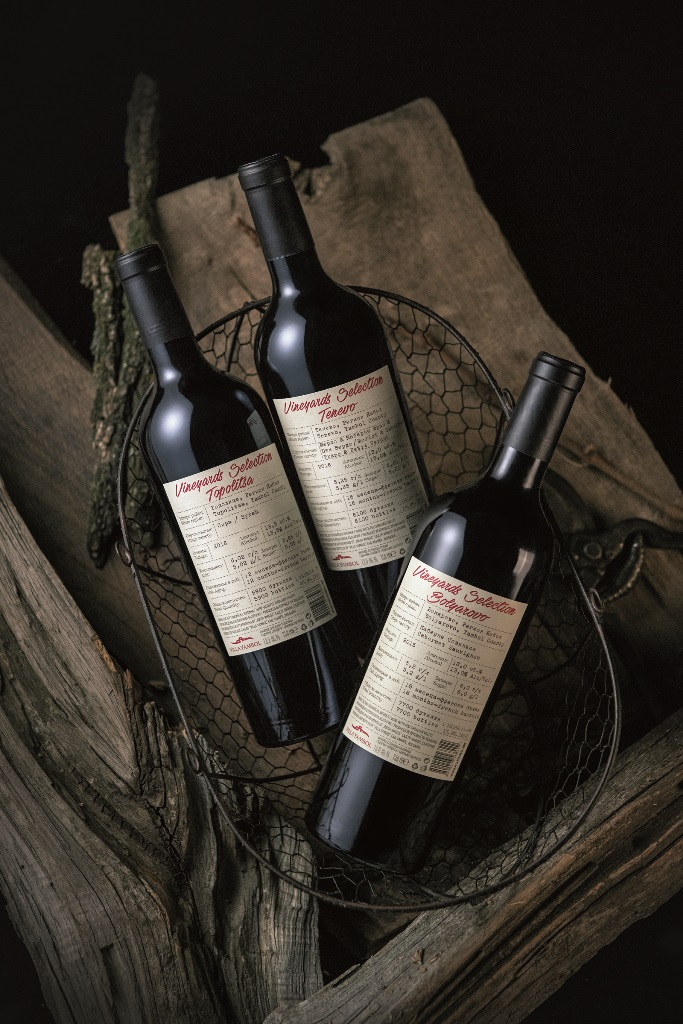 Aged Terroir Wines from Boliarovo, Tenevo and Topolitsa Impress Connoisseur